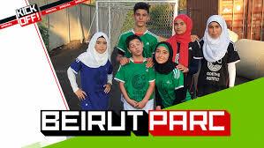 Beirut Parc (2016)