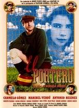 El Portero (2000) - The Goalkeeper