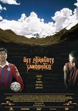 The Forbidden Team (2003) - Det forbudte landshold