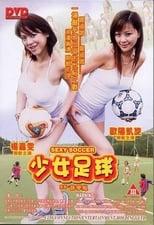Sexy Soccer (2004)