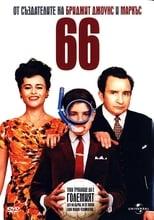 Sixty Six (2006) - 66