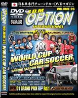 World Cup Car Soccer (2006)